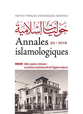 Annales islamologiques 50-2016