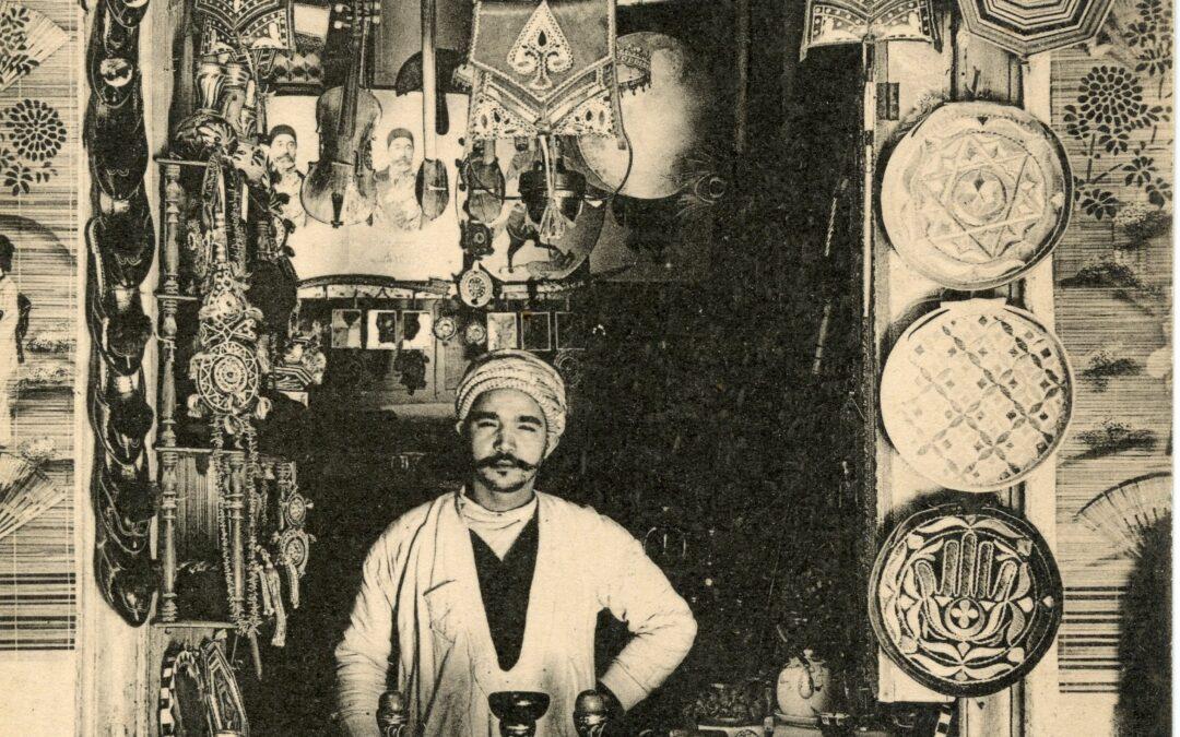 25/02/2020 | Les premières expositions d'art industriel à Tunis (1896-1898)